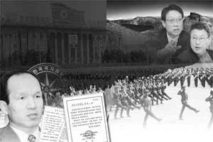 공작원 흑금성! 北 보위부 침투, 김정일 만나다