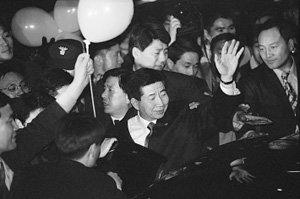 노무현은 '개혁 독재'에 빠지지 말라