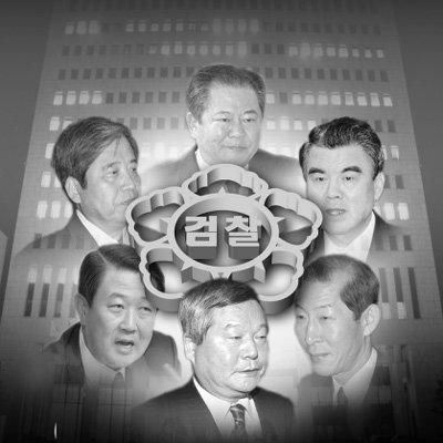 김정길 법무, '신승남 총장 카드' 반대하다 낙마