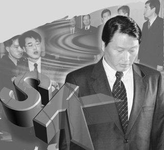 SK 사태 둘러싼 4대 세력 치열한 수읽기