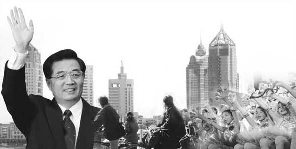 13억 인민 삶의 질 높이는 '샤오캉(小康) 사회' 이룬다