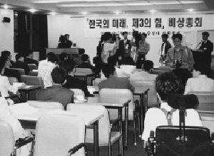 구태 정치인 솎아내고 '노무현 신당' 띄운다