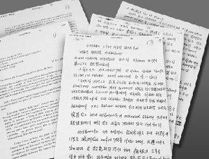 백동일(전 주미 무관) 로버트김 사건 전모 밝히다
