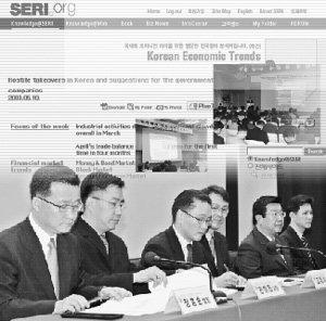 유연한 인재관리로 시대 흐름 꿰뚫는 '싱크탱크 + 지식테마파크'