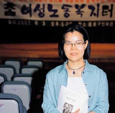'참여성노동복지터' 대표 전순옥