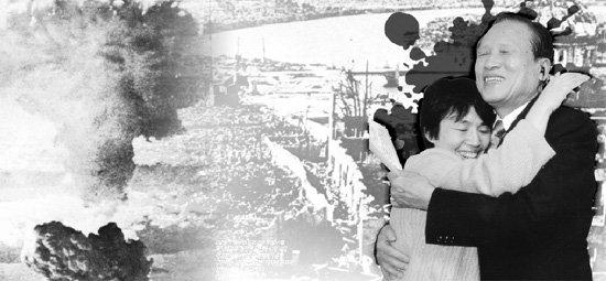 한국인 피폭자 보상 길 연 곽귀훈씨의 40년 투쟁기