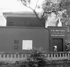 상하이에서 충칭까지… 대한민국 임시정부 이주경로 답사기