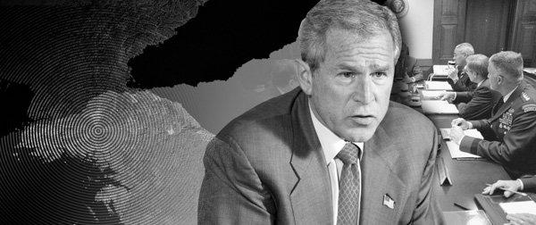 파괴된 평화체제, 미국의 한반도정책은 실패했다