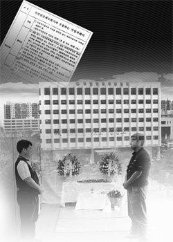 국민연금관리공단 직원 자살로 본 공단 난맥상