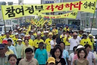 韓水原 방폐물 처분비용 논란