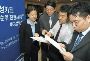 안전하고 실속있는 금융 재테크 전략