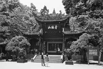 2000년 도교문명의 뿌리 칭청산(靑城山)