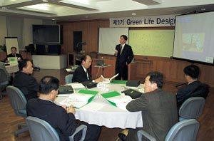 전직 프로그램 통한 제2의 인생설계