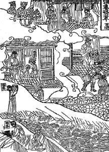 '한강의 로렐라이' 백제 도미설화 재조명