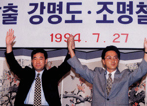 """""""YS, 안기부 동원해 제네바 합의 막으려 했다"""""""
