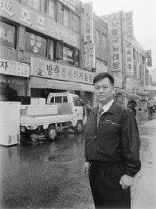 중국동포 인권 지킴이 최황규 목사