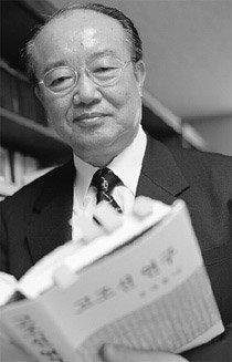 고대사 연구가 단국대 윤내현 교수
