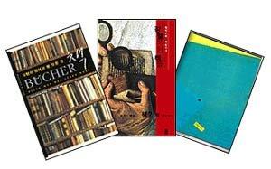독서의 다양한 풍경, 책이 책을 말하다