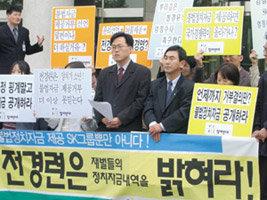 低성장·高갈등, '한국병'을 경계한다