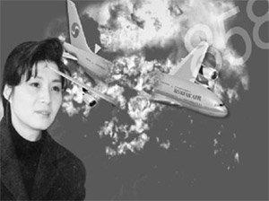 KAL 858기 사건의 진실게임