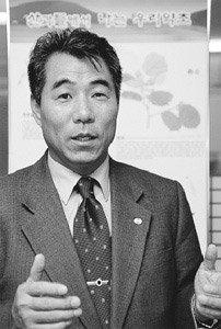 토종약재 지킴이 한국생약협회 엄경섭 회장