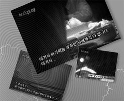 '대통령 후원자'  문병욱 썬앤문 회장, 퇴폐영업 호텔 인수·영업중