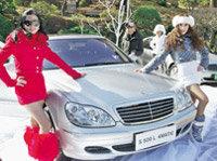 은색 자동차가 가장 안전하다