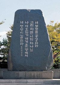 孝를 현대학문으로 재탄생시킨 성산효도대학원대학