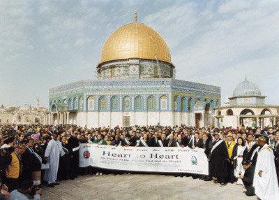 '2003 이스라엘 평화대행진'&'가슴과 가슴을 잇는 화해의 한마당'