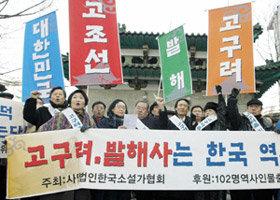 한·중·일 역사교과서에 나타난 민족주의