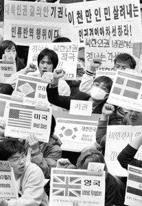 유엔 인권위원회 對北 결의문 내용과 전망