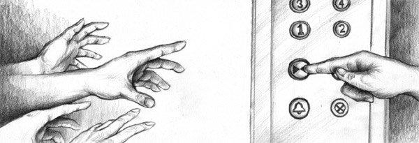 엘리베이터 맹신