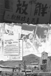 일제 말기 '일본패망운동' 벌인 '시온산제국' 스토리