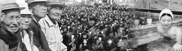 한국사회의 세대별 라이프스타일 연구