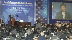 외국인 투자자들이 보는 '노무현 2기' 경제정책