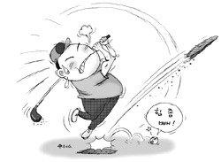 '기 이론'으로 치는 氣찬 골프!