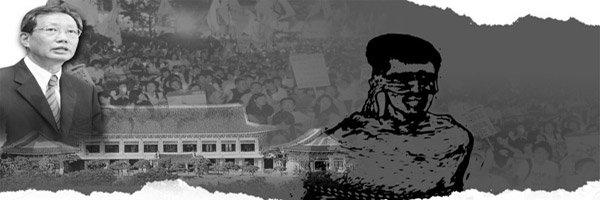 김선일 피랍보도 직후 정부가 '파병입장 불변' 강조한 까닭