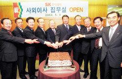 SK '재벌개혁 실험' 1년 현주소