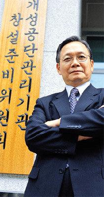 개성공단 이사장 김동근