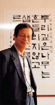 '우리말 다듬기' 나선 국립국어연구원장 남기심