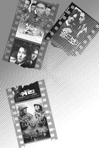 한국 영화, 고사 위기의 음반·출판 전철 밟나?