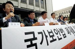 불붙은 국가보안법 폐지 논란