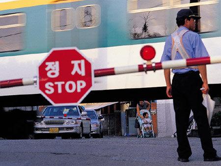 서울의 기찻길 건널목