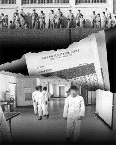 대한민국 국가기관의 인권침해 현장 보고서