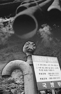 1992년 인수 '주한미군 송유관', 감지덕지 받은 떡이 '폭탄'