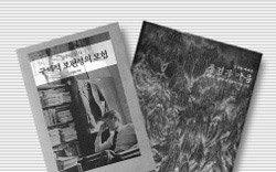 사유하는 지식인, 김우창을 읽는다