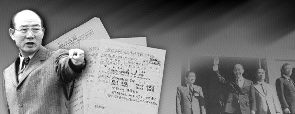 """""""미제 방탄유리, 황금 수도꼭지, 일제 변기…부산시장 관사는 전두환 '부산 별장'이었다"""""""