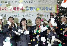 2005년 투자전략 짜기