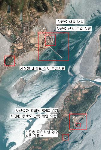 서해교전 직후 북한 사곶 해군기지 위성사진