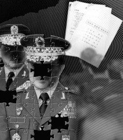 육군 4대 사조직 명단 & 진급실태